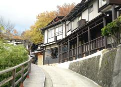 Futarishizuka Hakuun - Takayama - Outdoor view