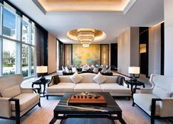 Crowne Plaza Huailai - Kangzhuang - Lounge