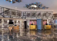 Renaissance Ahmedabad Hotel - Ahmedabad - Lobby