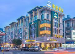 Yiwu Ruide Hotel - Yiwu - Building
