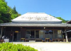 Saraya - Kamikatsu - Bâtiment