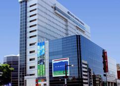 Toyama Excel Hotel Tokyu - Toyama - Κτίριο