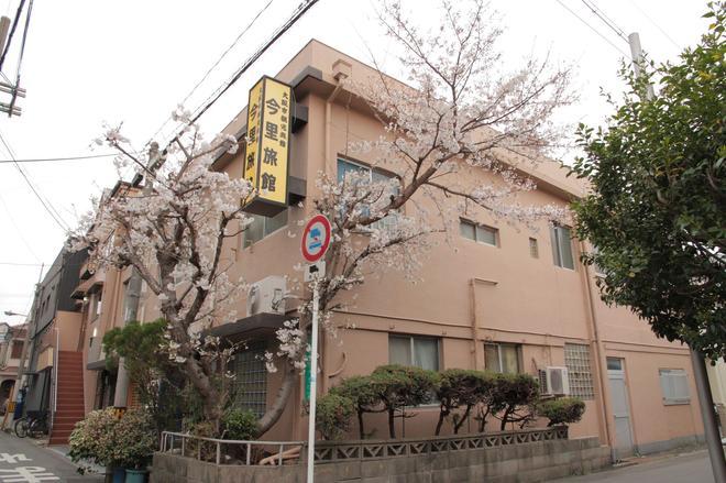 今里旅館 - 大阪 - 建築