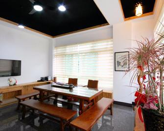 Ban Tian Tao Fang - Lugu - Dining room