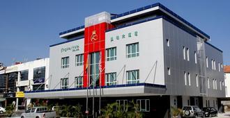 Kingsley Hotel - Miri - Edificio