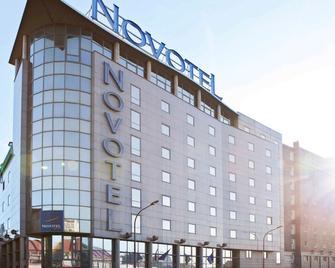 Novotel Paris 13 Porte d'Italie - Ле-Кремлен-Бісетр - Building