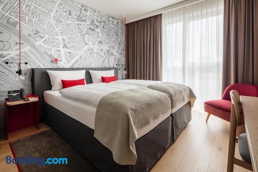 Intercityhotel Braunschweig - Braunschweig - Bedroom