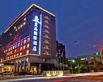 Royal Chiayi Hotel - Ťia-i - Building