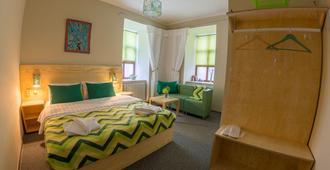 Art Hotel Ecotel - Moscow - Bedroom