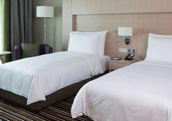 Dusitd2 Kenz Hotel Dubai - Dubai - Phòng ngủ