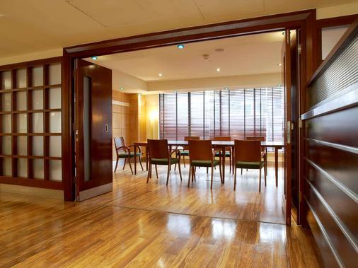 Mercure Bristol Brigstow Hotel - Bristol - Dining room