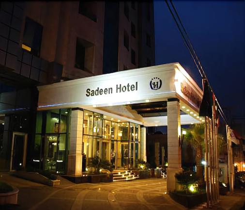 Sadeen Amman Hotel - Amman - Building