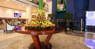 Elilly International Hotel - Addis Abeba - Recepción