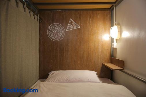 Pop-In Hostel - Ao Nang - Bedroom