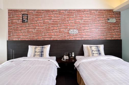 Home Rest Hotel - Taitung City - Bedroom