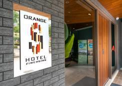 Orange Hotel-Ximen, Taipei - Taipei - Näkymät ulkona