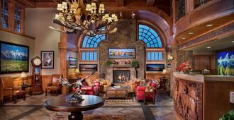 Wyoming Inn of Jackson Hole - ג'קסון - לובי