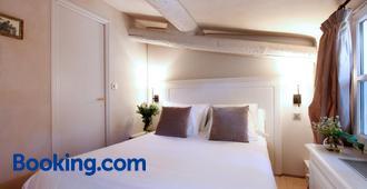 四條海豚酒店 - 艾克斯普羅旺斯 - 臥室