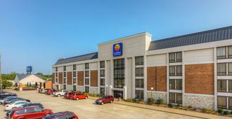Comfort Inn & Suites Evansvile Airport - Evansville