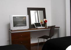 Apart Hotel Cordoba 860 Buenos Aires Suites - Buenos Aires - Room amenity