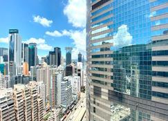 Holiday Inn Express Causeway Bay Hong Kong - Hongkong - Außenansicht