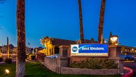 Best Western InnSuites Phoenix Hotel & Suites - Φοίνιξ - Κτίριο