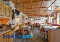Hof Unterhuben - Fügen - Restaurant
