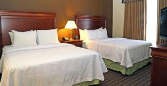 Homewood Suites by Hilton Columbia - Columbia