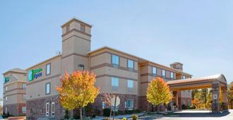 Holiday Inn Express & Suites Absecon-Atlantic City Area - Absecon