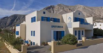 Irigeneia Hotel - Perissa - Building