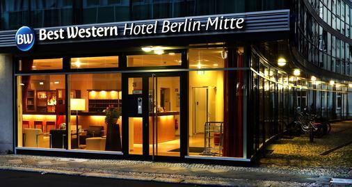 Best Western Hotel Berlin-Mitte - Βερολίνο - Κτίριο