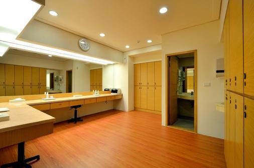 Hotel Regalees - Tamsui District - Bathroom