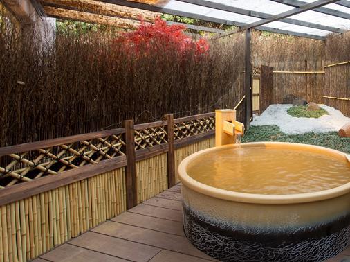 Arima road Yuuwa Hot spring hotel - Kobe