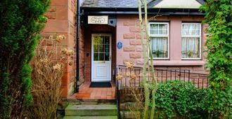Glasgow Guest House - Glasgow