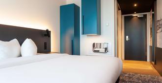 ibis Styles Basel City - Basilea - Camera da letto