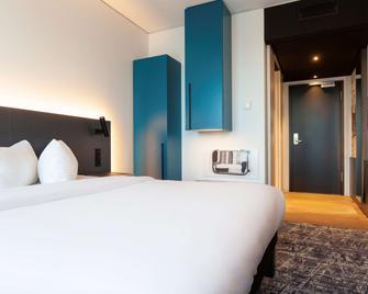 ibis Styles Basel City - Basel - Bedroom