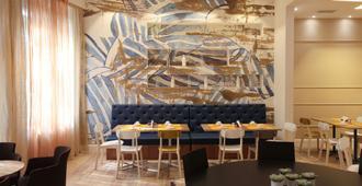 Best Western Hotel Piemontese - Bergamo - Resepsjon