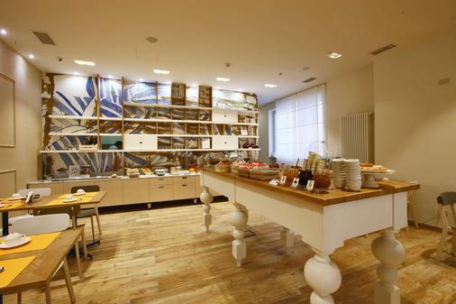 Best Western Hotel Piemontese - Bergamo - Buffet