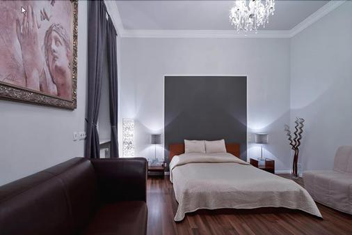 Aurora Hotel - Wiesbaden - Bedroom