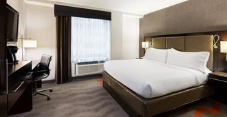 Holiday Inn NYC - Lower East Side - ניו יורק - חדר שינה