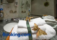 Hostal Paris - Valladolid - Bathroom
