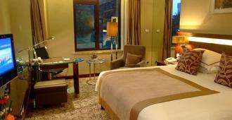 Qingdao Seaview Garden Hotel - Τσινγκτάο - Κρεβατοκάμαρα