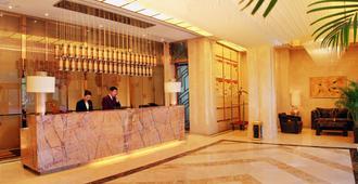 Hirizon Service Residence - Changzhou - Front desk