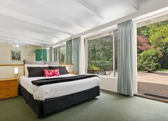 Solomon Inn Wollongong - Wollongong - Habitación