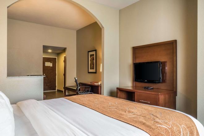德州州立大學附近凱富套房酒店 - 聖馬可斯 - 聖馬科斯 - 臥室