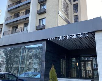 Tulip Residence & Spa Hotel - Chisinau - Building