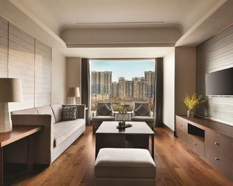 Shangri-La Tangshan - Tangshan - Living room