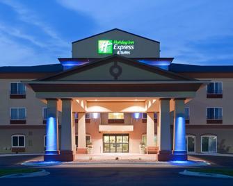 Holiday Inn Express & Suites Antigo - Antigo - Building