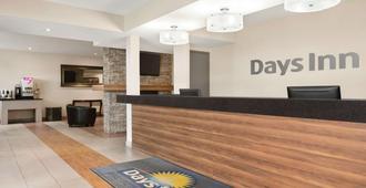 Days Inn Montreal East - מונטריאול - דלפק קבלה