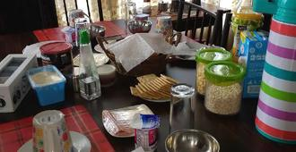 Kloketen-bulnes - Punta Arenas - Restaurant